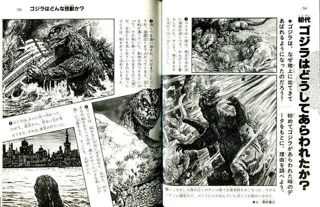 File:Origin of the 1954 Godzilla.jpg