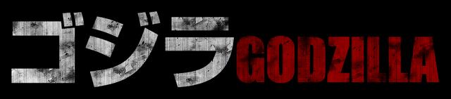 File:PS3Goji Gojira Godzilla.png