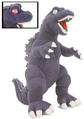 Toy 50th Godzilla ToyVault Plush
