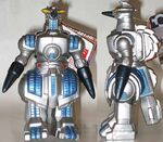 Bandai Japan 2002 Movie Monster Series - G-Force Moguera