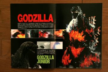 File:1995 MOVIE GUIDE - GODZILLA VS. DESTOROYAH PAGES 1.jpg