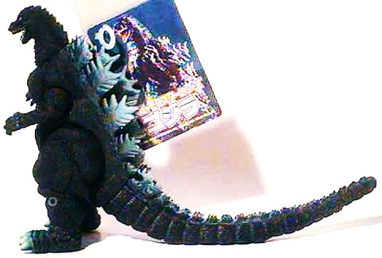 File:Bandai Japan 2001 Movie Monster Series - Godzilla.jpg