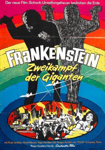File:War of gargantuas poster 03.jpg