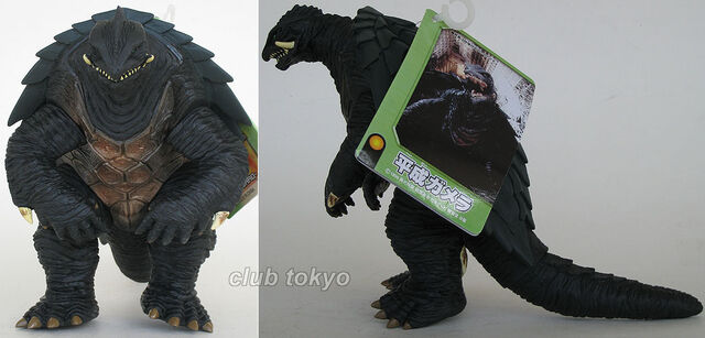 File:Bandai Gamera 1999 2006 Reissue.jpg