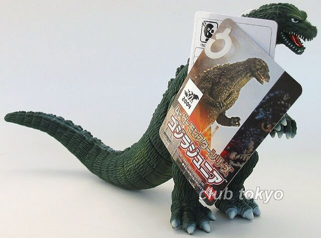 File:Bandai Japan 2004 Movie Monster Series - Godzilla Junior.jpg
