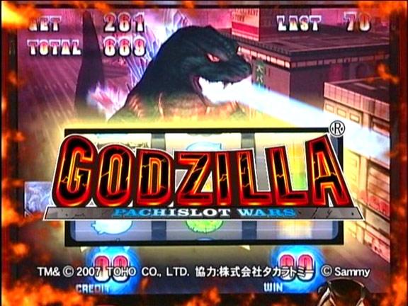 File:Godzilla Pachislot Wars 1.png