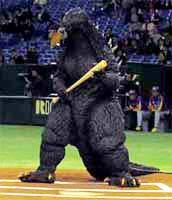 File:Godzilla Baseball.jpg