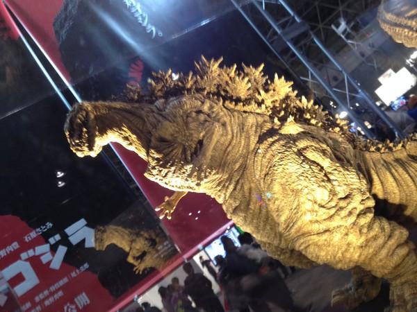 File:Slide view Shingoji.jpeg