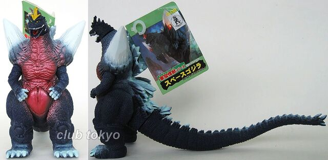 File:Bandai Japan Toho Kaiju Series - SpaceGodzilla.jpg