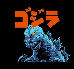 File:Godzilla (J).png