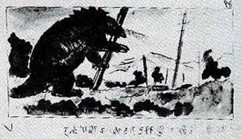 File:Concept Art - The Mysterians - Moguera 1.jpg