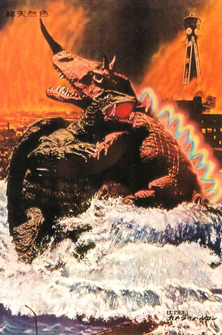 File:Gamera tai Barugon Art.jpg