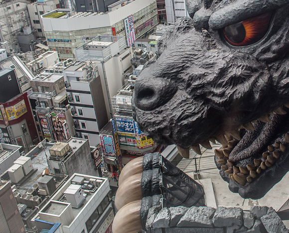 File:GODZILLA HOTEL CLOSE UP.jpg