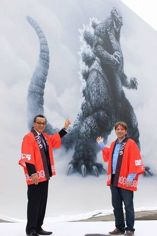 File:Akira Takarada and Gareth Edwards at the Toho Godzilla mural.jpg