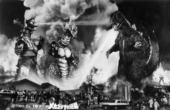 File:Terror of Godzilla Production Shot 1.jpg