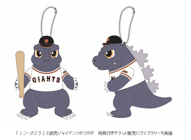 File:Key chain plans.png