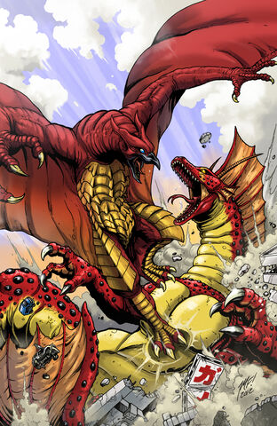 File:ONGOING Issue 4 CVR B Art.jpg