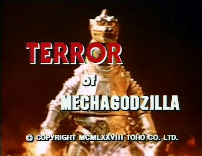 File:Terror of MechaGodzilla American VHS Title Card.jpg