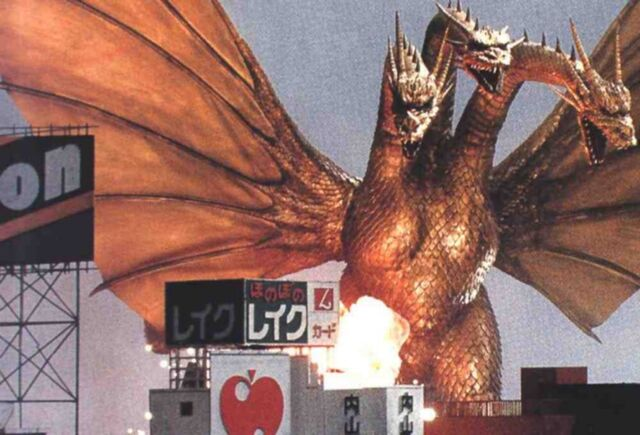 File:91KingGhidorah.jpg