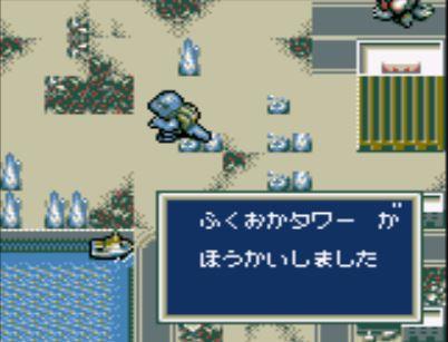 File:Godzilla destroys the tower, cutting off SpaceGodzilla's energy supply.jpg
