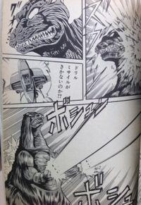 Kodansya Fake Godzilla