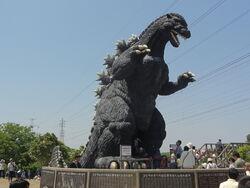Kurihama Godzilla Slide Full