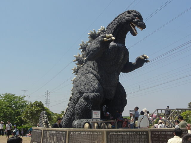 File:Kurihama Godzilla Slide Full.jpg