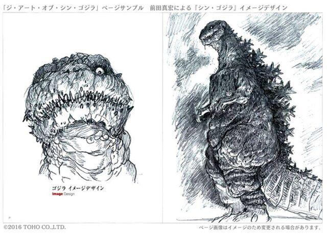 File:Shin Gojira Concept Art.jpg