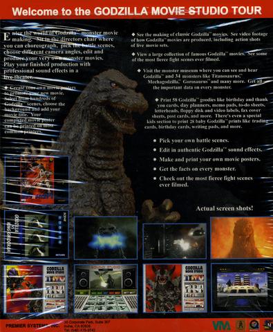 File:Godzilla Movie Studio Tour Back.png