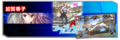 Thumbnail for version as of 15:10, March 20, 2014