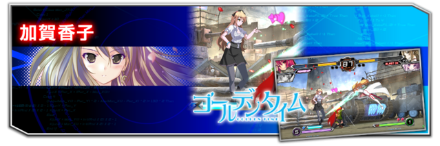 File:FightingClimax Kōko.png