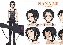 File:Nana2.jpeg