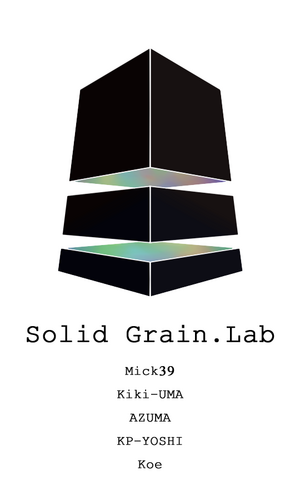 File:1372073026.solidgrain.lab solidgrain lab5.png