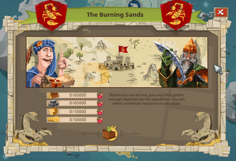 Burning Sand entry requirements