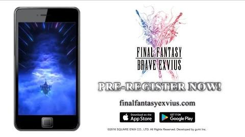 FINAL FANTASY BRAVE EXVIUS Teaser movie