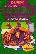 Beware of the Purple Peanut Butter - Spanish Cover - Cuidado con la mermelada púrpura