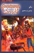 Saycheeseanddie-persian