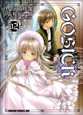 Gosick Manga V02 cover