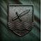 Rare Riverlands Seal of Intrigue Thumbnail