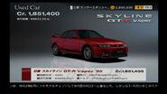 Nissan-skyline-gt-r-vspec-95