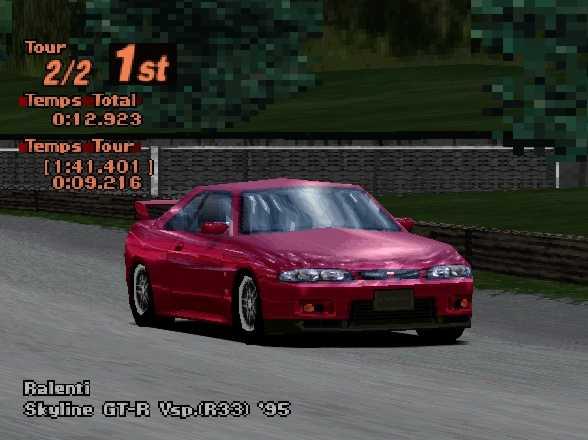 1995 Nissan Skyline Gtr R34 1995 Nissan Skyline Gt-r Vsp