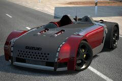 Suzuki GSX-R 4 Concept '01