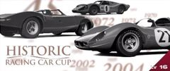 Historic Racing Car Cup (GT5)