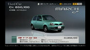 Nissan-march-gshp-99