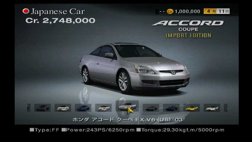 honda accord coupe ex 39 03 gran turismo wiki fandom powered by wikia. Black Bedroom Furniture Sets. Home Design Ideas