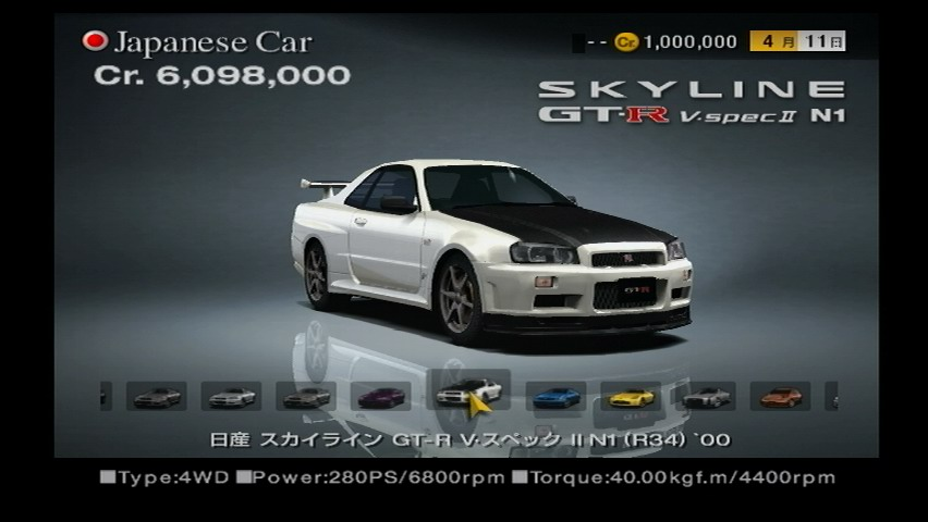 Nissan Skyline Gt R V Spec Ii N1 R34 00 Gran
