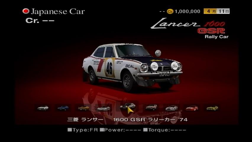 Category Mitsubishi Rally Cars Gran Turismo Wiki