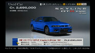 Nissan-skyline-gt-r-vspec-lm-ltd-96