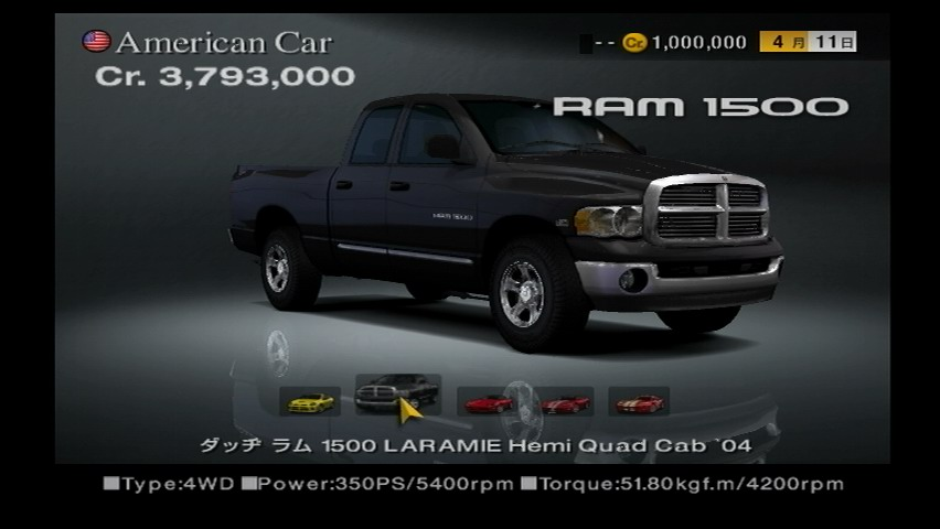 Ram 1500 LARAMIE Hemi Quad Cab '04   Gran Turismo Wiki ...
