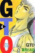 GTO-volume 4 cover